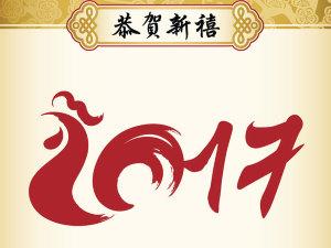¿Cómo pinta el trabajo y el dinero según el Año Nuevo Chino?