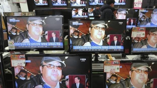 Pyongyang acusa a Seúl y Washington de proporcionar el veneno que mató a Kim