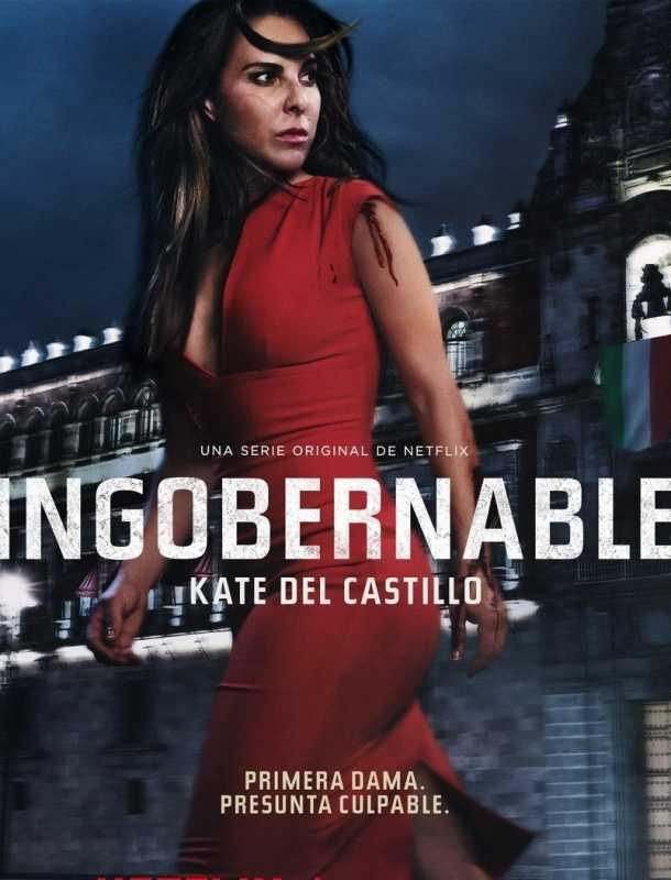 Kate del Castillo cambia la historia de