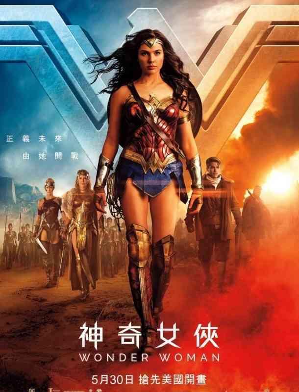 Revelan nuevo e increíble póster de 'Mujer Maravilla'