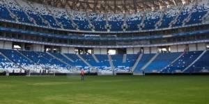 Veto a estadio de Rayados
