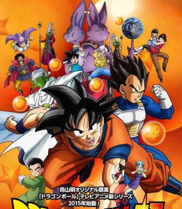 'Dragon Ball Super' llegará a México en agosto