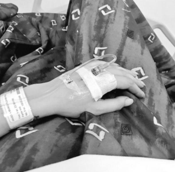 Danna Paola hospitalizada de emergencia