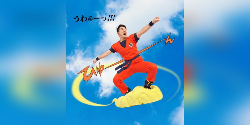 Cumple tu sueo de ser 39 gok 39 con esta nube voladora for Cama voladora