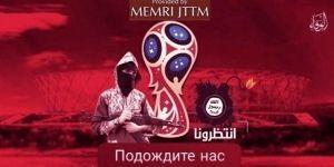 Estado Islámico amenaza al Mundial Rusia 2018
