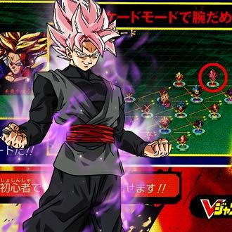 ¡Esta filtración pone a 'Black Gokú' en 'Dragon Ball FighterZ'!