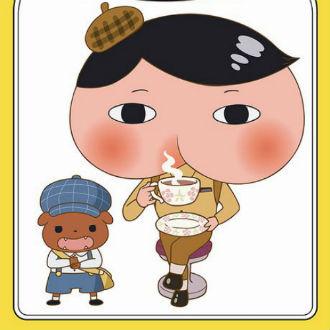 'Toei Animation' hará anime de un detective con cara de trasero