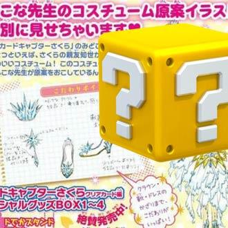 ¡Así diseñaron el nuevo anime de 'Sakura Card Captor' y tienes que verlo!