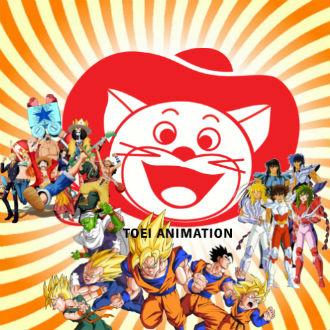 ¿Por qué la mascota de 'Toei Animation' es un gato?