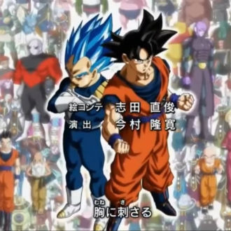 Letra en español del nuevo ending de 'Dragon Ball Super'
