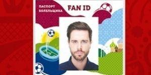 Crea Rusia 2018 el 'Fan ID'