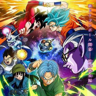 ¡Veremos a Goku SSJ4 vs Goku SSJ Azul en el anime!