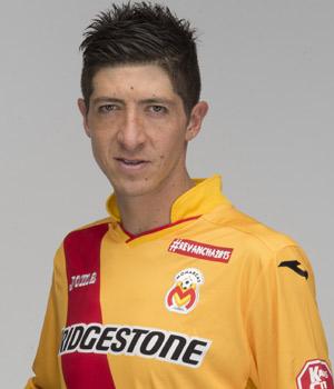 Marco Antonio Palacios Net Worth