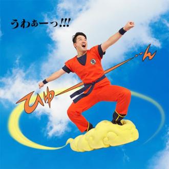 Cumple tu sueño de ser 'Gokú' ¡con esta Nube Voladora!