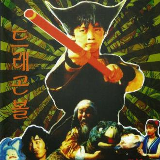Películas live action de 'Dragon Ball' que todo fan debe ver