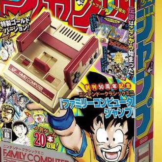 Habrá un Mini Nintendo con juegos de Dragon Ball y Saint Seiya...